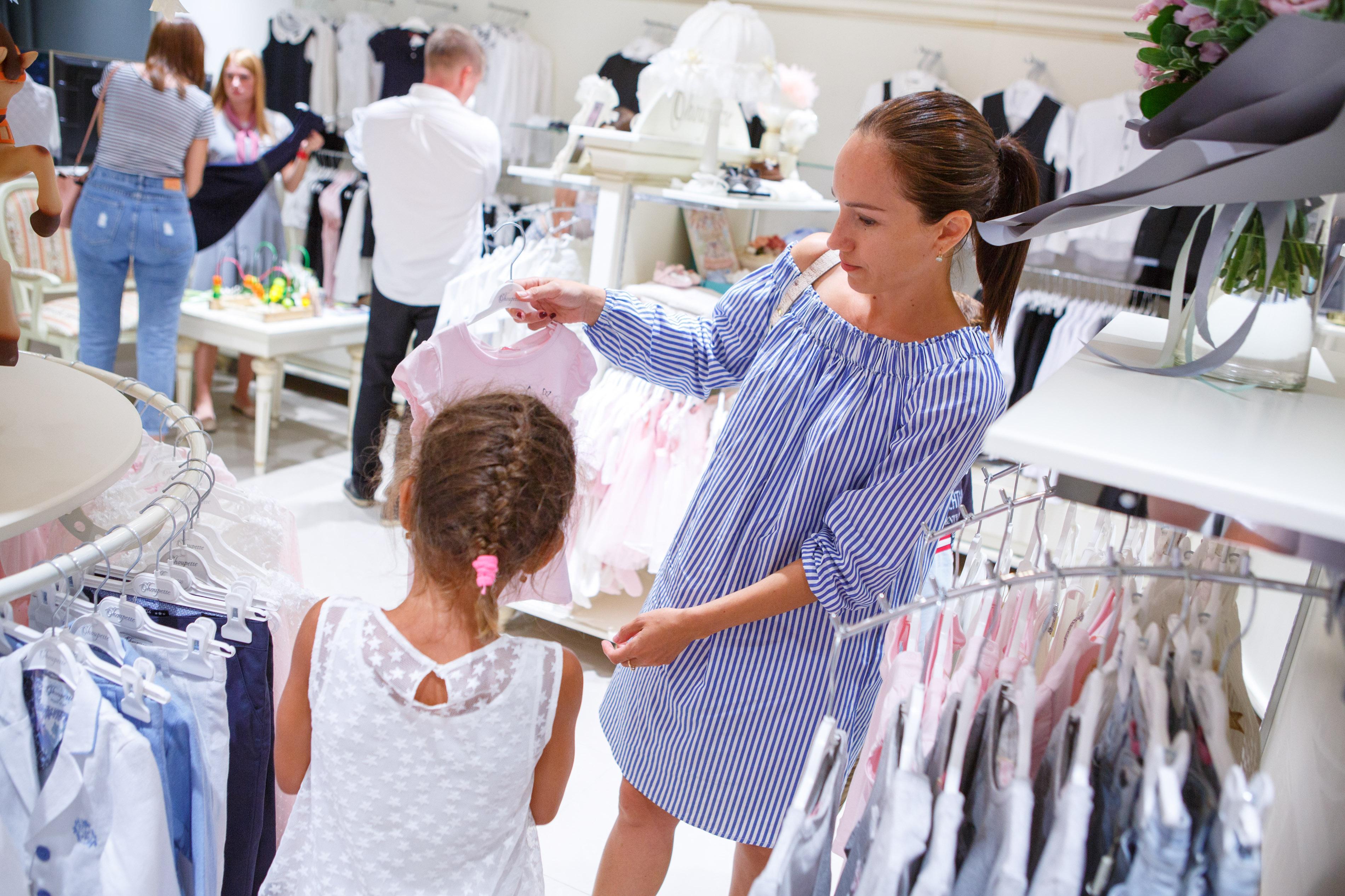 Продавец В Магазин Детской Одежды